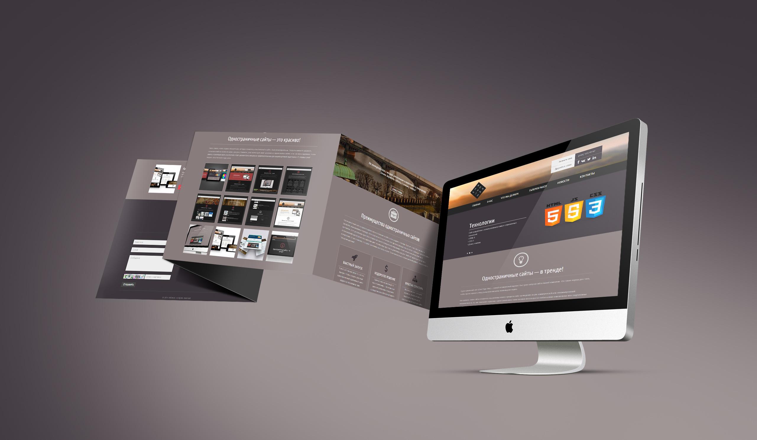 Разработка создание дизайн сайтов компания patriot официальный сайт